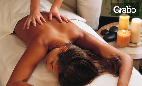 Ломи-ломи масаж - частичен или на цяло тяло