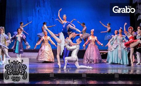 """Балетът """"Спящата красавица"""" от П.И.Чайковски на 20 Февруари"""