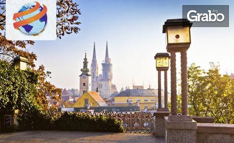 Екскурзия до Загреб, Верона и Венеция! 3 нощувки със закуски, транспорт и възможност за посещение на Милано