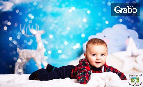 Празнична детска фотосесия в студио с 5 или 10 обработени кадъра