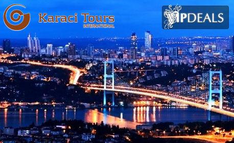 Предколедна екскурзия до Истанбул и Одрин! 2 нощувки със закуски и транспорт, плюс вечерна разходка с посещение на мол Emaar