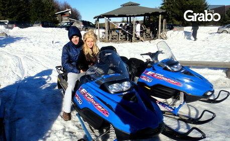 Ски почивка в Узана! 2, 3 или 5 нощувки със закуски и вечери, плюс сауна и детски шейни - край Габрово