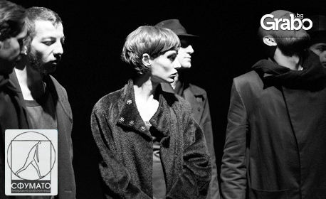 """Театър по Достоевски! Спектакъл """"Идиот"""" на 20 Октомври"""