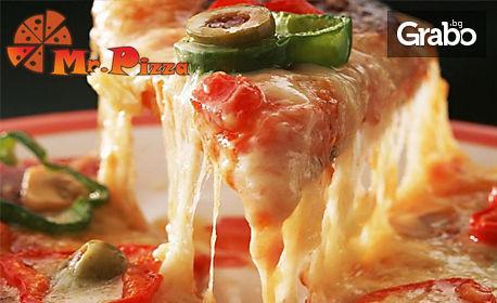 """Голяма семейна пица """"Сицилиана"""", с включена доставка и кутия"""