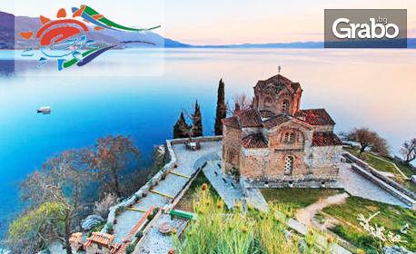 Посрещнете Нова година в Охрид! 3 нощувки със закуски и празнична вечеря, плюс транспорт