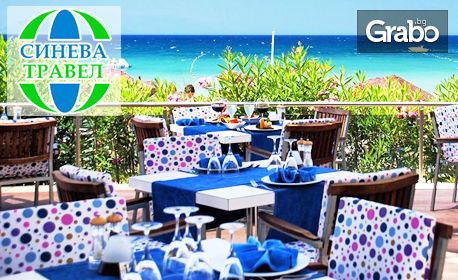 Ранни записвания за Майска почивка в Кушадасъ! 7 нощувки на база All Inclusive в Ephesia Resort Hotel 4*+