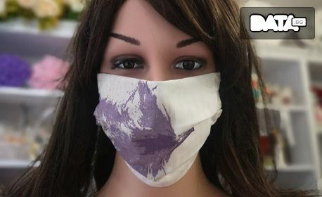 Защитна маска за лице от памучен плат - за многократна употреба