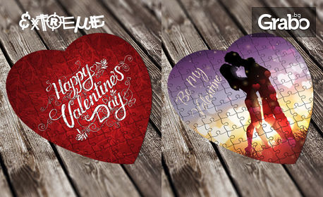 Подари за Св. Валентин! Пъзел-сърце или камък-сърце с ваша снимка