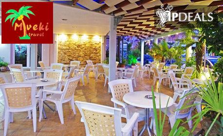 Почивка в Паралия Катерини през Септември! 5 нощувки със закуски в Хотел Rodon***