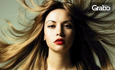 Терапия за коса против косопад или измиване, подстригване и оформяне