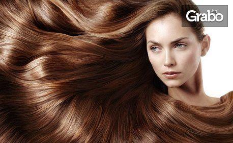 Подстригване, боядисване, премахване на нацъфтели краища с полировчик, терапия или официална прическа