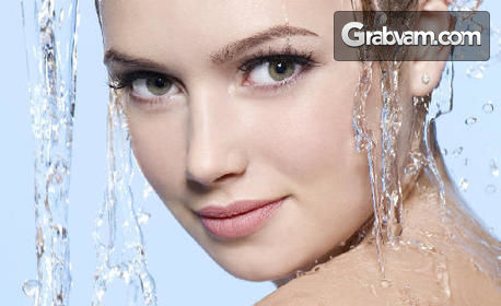 Хидратираща терапия за лице