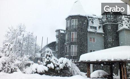 Ски почивка в Банско! 3 нощувки със закуски и вечери, плюс релакс зона и транспорт до ски лифта