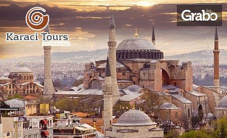 Лятна екскурзия до Истанбул! 2 нощувки със закуски, плюс транспорт от Варна, Слънчев бряг и Бургас