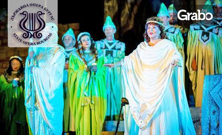 """Операта """"Норма"""" от Винченцо Белини, на 29 Март"""