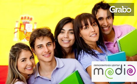 Buenos Dias! Вечерен курс по испански език за начинаещи с 60% отстъпка