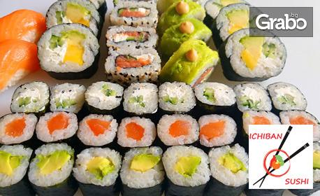 Вкусно и екзотично! Суши сет с 20 или 40 хапки