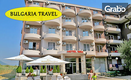 Посети Черна гора! 5 нощувки със закуски и вечери, плюс транспорт и възможност за Дубровник, Будва и Котор