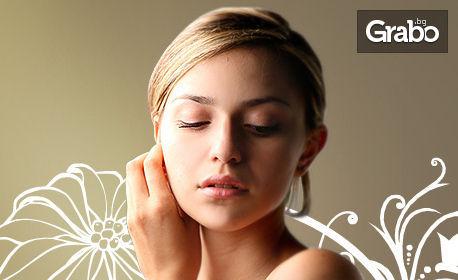Почистване на лице с хиалуронова, кислородна или ботокс терапия