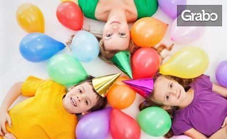 Рожден ден за 10 деца с аниматор и меню за всяко дете