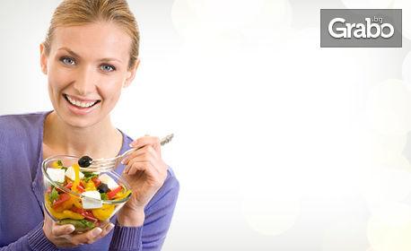 Научете как да се храните правилно! Вега тест - за 45лв