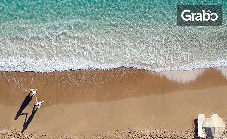 изображение за оферта Открий морския сезон в Гърция! 2 или 3 нощувки със закуски за до четирима, от Ouzas Hotel, Олимпик Бийч