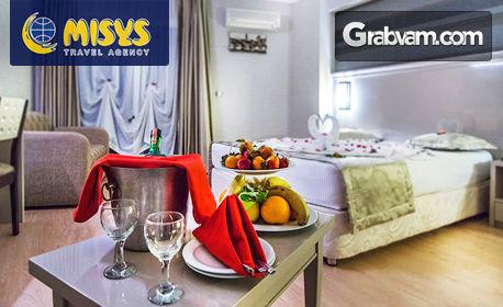 През Септември и Октомври в Дидим, Турция! 7 нощувки на база All Inclusive в Хотел Garden of Sun*****