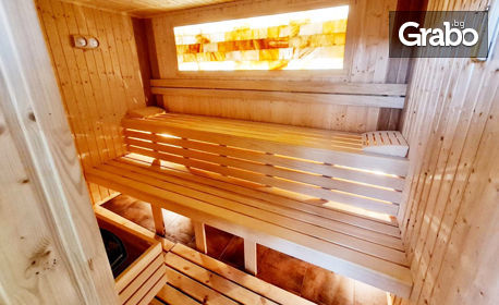 Романтичен релакс в Сапарева баня! 2 нощувки с вечери за двама, плюс вътрешен басейн и сауна