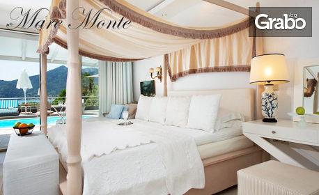 През Април и Май на остров Тасос! 3 или 5 нощувки за двама със закуски в леглото
