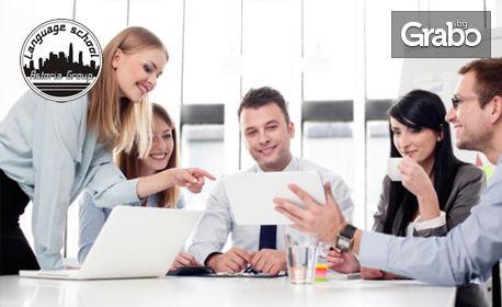 Онлайн курс по английски език - подготовка за IELTS, във виртуална класна стая с преподавател