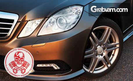 Смяна на 2 гуми на лек автомобил до 16 цола - демонтаж, монтаж и баланс