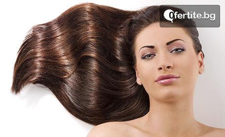 Кератинова терапия или боядисване - без или със подстригване, или официална прическа