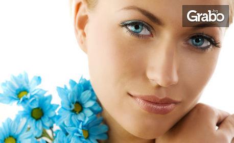 Ултразвуково почистване на лице и биолифтинг на околочен контур, плюс въвеждане на хиалуронова киселина с 98% чист кислород