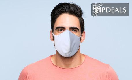 Предпазна маска за лице от 100% памук - за многократна употреба