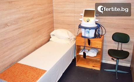 Рехабилитация в Старозагорски минерални бани! 2 или 3 нощувки със закуски, обеди и вечери, плюс преглед и по две процедури на ден
