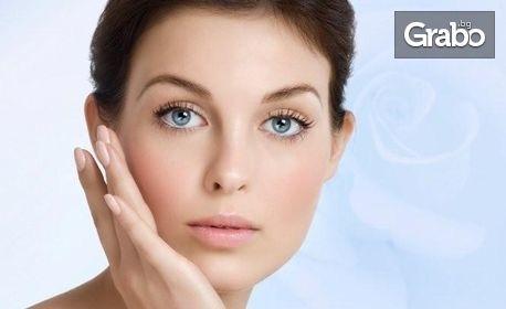 Терапия за лице 6 в 1 с козметика Bleu Marine France - без или със алгинатна маска