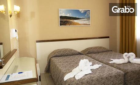 Екскурзия до Малта! 3 нощувки със закуски в The Bugibba Hotel***, плюс самолетен транспорт