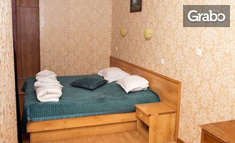 Нощувка във Варна - за до трима или двама с 2 деца