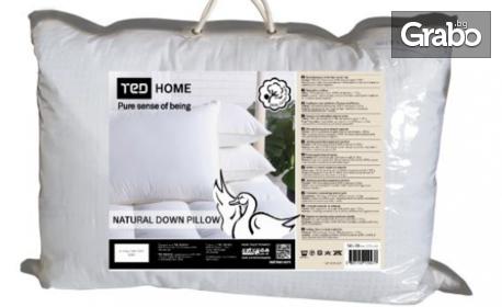 Възглавница с естествен пух, с безплатна доставка