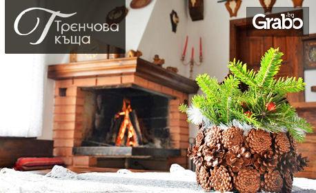 Зимна почивка в Банско! 1 или 2 нощувки със закуски за двама