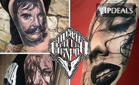 Вход за Bulgaria Tattoo Expo на 28 или 29 Септември