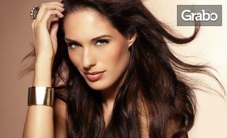 Терапия за коса и прическа, или почистване на лице, плюс лифтинг терапия или третиране на акне