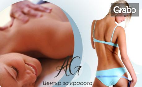 Антицелулитна терапия на цяло тяло с Fotora Super Shape - за отслабване и стягане