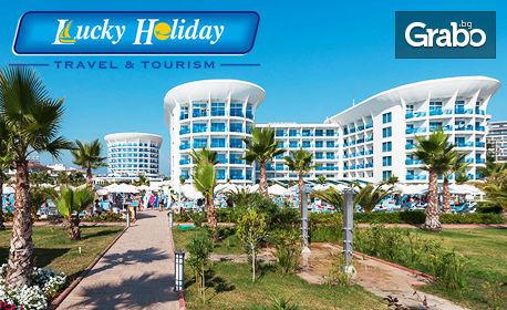 Ранни записвания за луксозна почивка в Анталия! 7 нощувки на база All Inclusive в Хотел Sultan Of Dreams Resort Spa*****, край Сиде