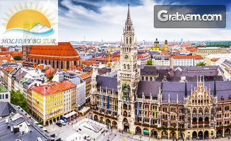 През Септември до Австрия, Германия, Франция, Италия и Швейцария! 8 нощувки със закуски, плюс самолетен транспорт