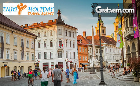 През Юни до Загреб, Плитвички езера и Ниш! 4 нощувки със закуски, плюс транспорт и възможност за Риека и Опатия