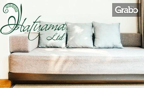 Екологично почистване на мека мебел - табуретка, стол, фотьойл или диван