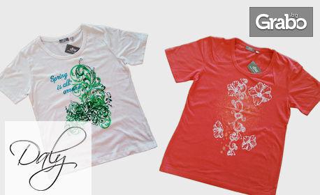 0ae05c6eab1 ... 1 или 2бр мъжки или дамски тениски Dino Corti от еко памук, модел по  избор ...