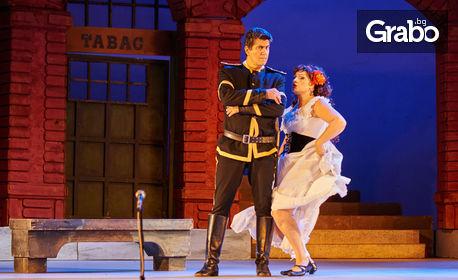 """Операта """"Кармен"""" от Жорж Бизе на 17 Юли в Летен театър"""