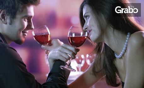 Романтична вечер за двама в Русе! 1 нощувка със закуска в леглото, романтична вечеря на свещи и вана с ароматни соли